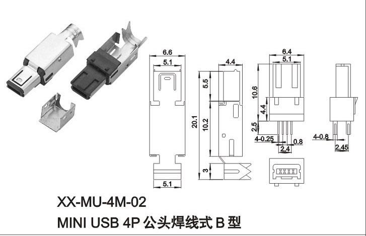 供应mini usb 4p 公头焊线式b型